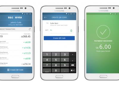 mVisa Merchant App: Create QR Code